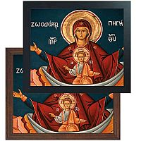Mary Well of Life Icon