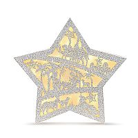 Lit Nativity Scene Star Figure