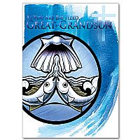 As You Are Baptized, Great-Grandson